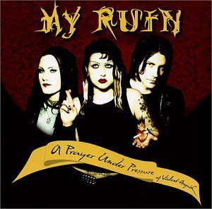 My Ruin album cover