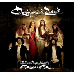 Orphaned Land album cover